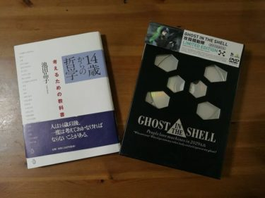 Related books